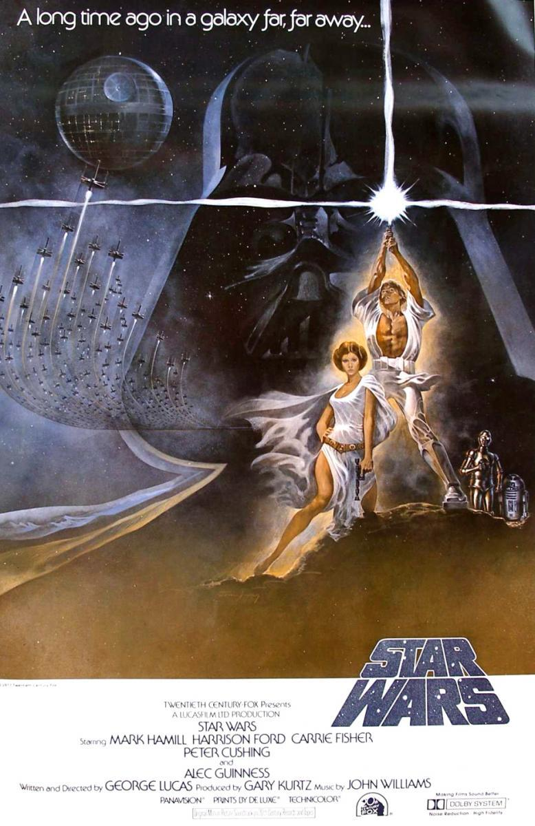 My Young Life: Star Wars –1977
